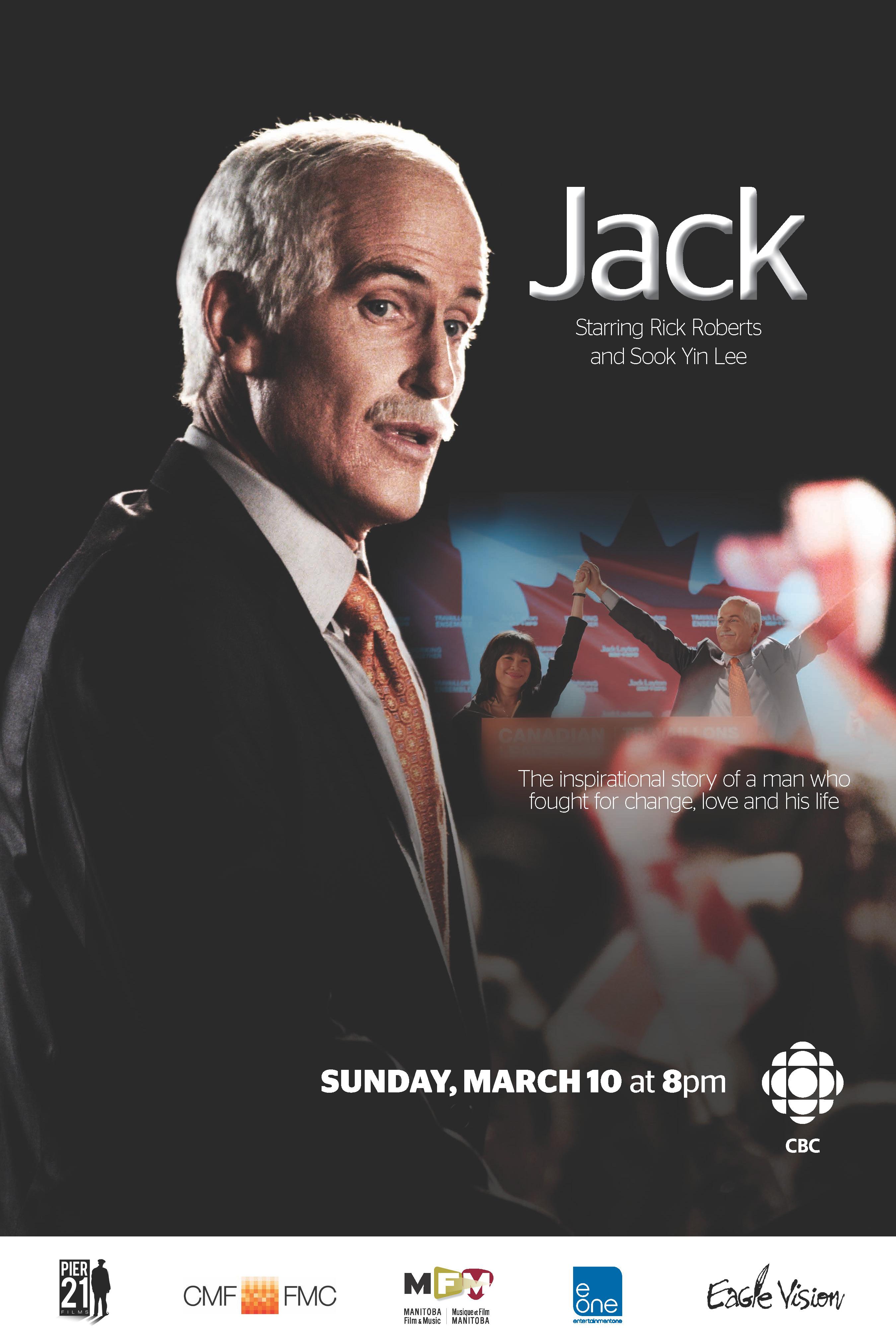 Pier_21_Poster_Jack_Layton_Film_2013-03-04